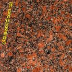 Новоданиловский  /Withered/ - коричнево-красный, мелкозернистый,  гранит