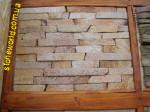 Фасадно-стеновая нарезка 'лапша' из болгарского песчаника
